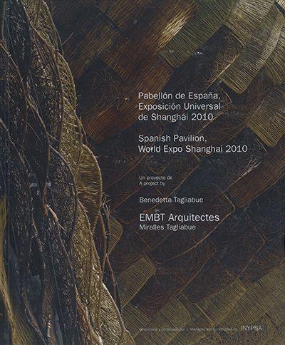 Pabellón de España, Exposición Universal Shanghai